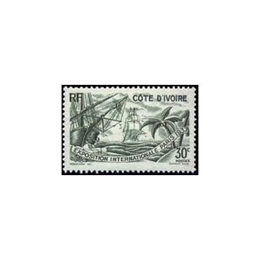 Cote d'Ivoire N° 134 N *
