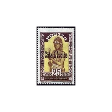 Cote d'Ivoire N° 094 Obli