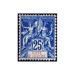 Cote d'Ivoire N° 016 Obli
