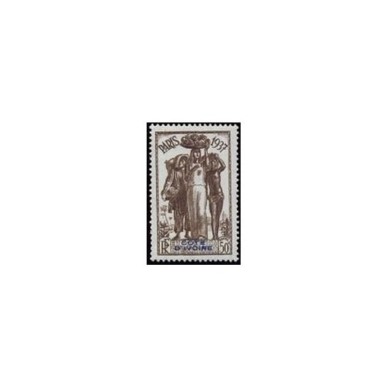 Cote d'Ivoire N° 136 Obli