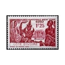 Cote d'Ivoire N° 144 Obli