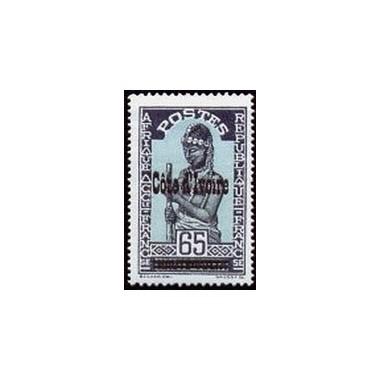 Cote d'Ivoire N° 097 Obli