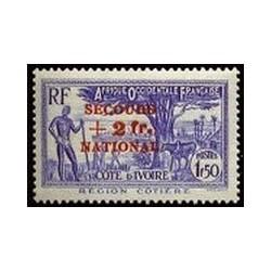 Cote d'Ivoire N° 167 Obli