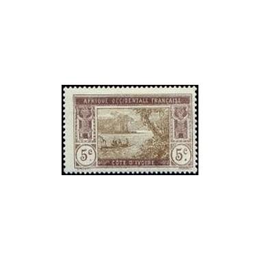 Cote d'Ivoire N° 062 Obli