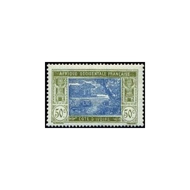 Cote d'Ivoire N° 069 Obli