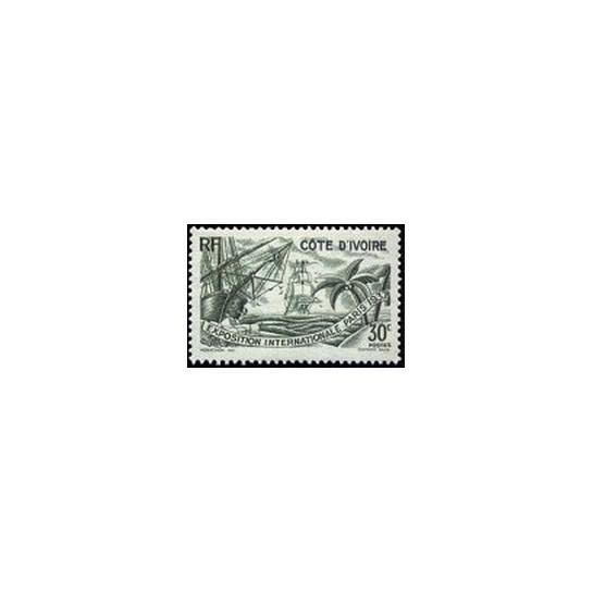 Cote d'Ivoire N° 134 Obli
