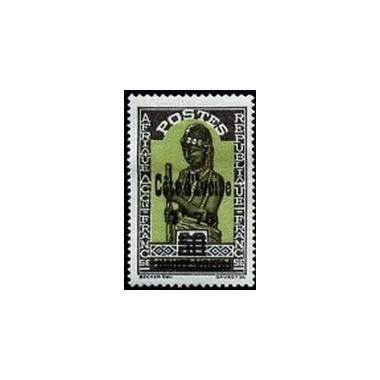 Cote d'Ivoire N° 103 Obli