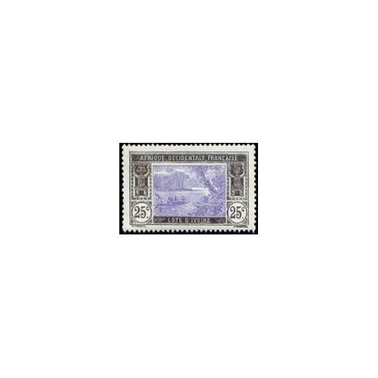 Cote d'Ivoire N° 065 Obli