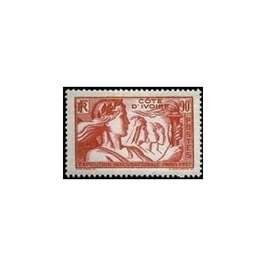 Cote d'Ivoire N° 137 Obli