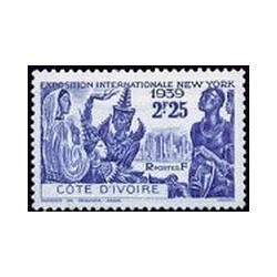 Cote d'Ivoire N° 145 Obli