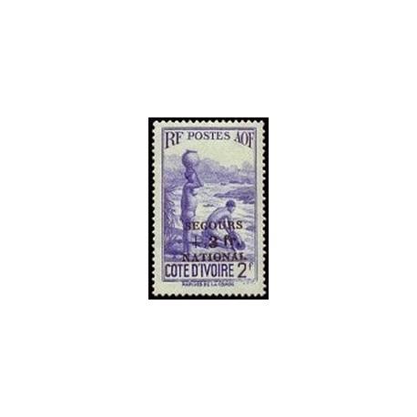 Cote d'Ivoire N° 168 Obli