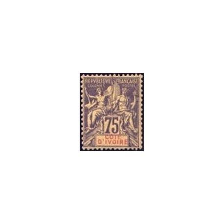 Cote d'Ivoire N° 012 Obli