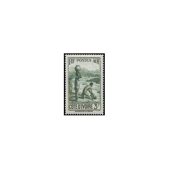 Cote d'Ivoire N° 129 Obli