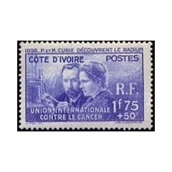 Cote d'Ivoire N° 140 Obli