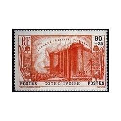Cote d'Ivoire N° 148 Obli