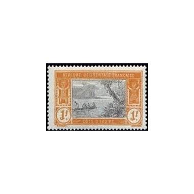 Cote d'Ivoire N° 055 Obli