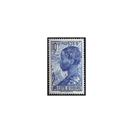 Cote d'Ivoire N° 113 Obli