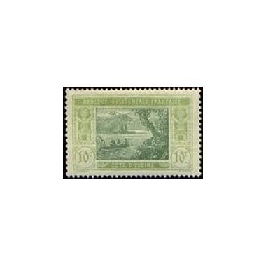 Cote d'Ivoire N° 063 Obli