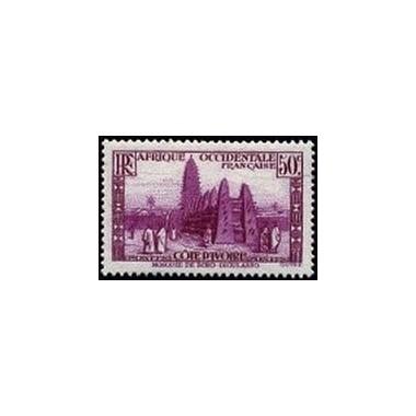 Cote d'Ivoire N° 120 Obli