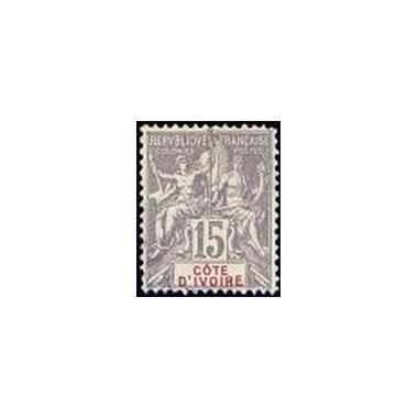 Cote d'Ivoire N° 015 Obli