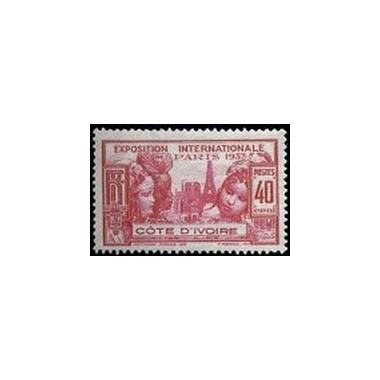 Cote d'Ivoire N° 135 Obli