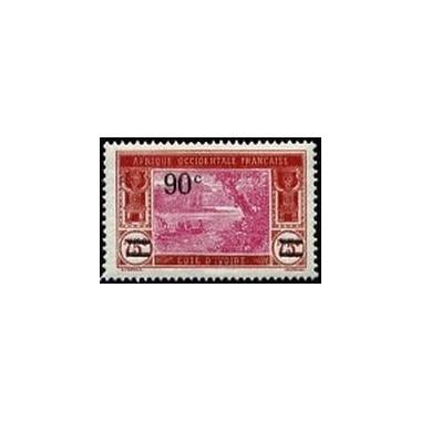 Cote d'Ivoire N° 075 Obli