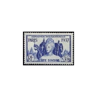 Cote d'Ivoire N° 138 Obli