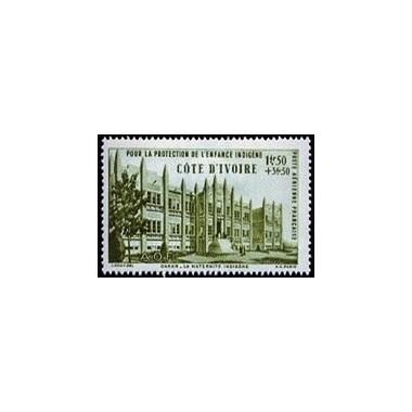Cote d'Ivoire N° PA006 N **