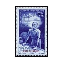 Cote d'Ivoire N° PA009 N **