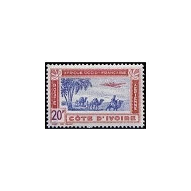 Cote d'Ivoire N° PA016 N *