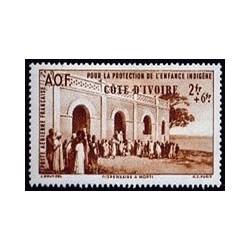 Cote d'Ivoire N° PA007 N **