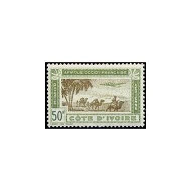 Cote d'Ivoire N° PA017 N *