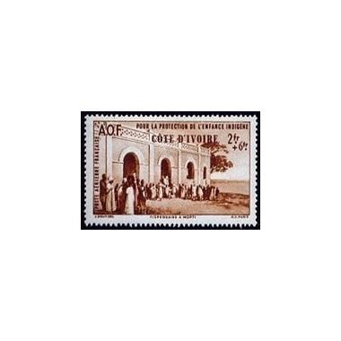 Cote d'Ivoire N° PA007 N *