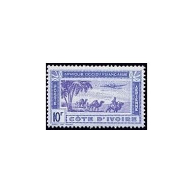 Cote d'Ivoire N° PA015 N *