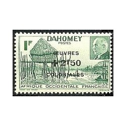 Dahomey N° 154 N **