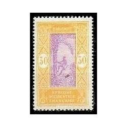 Dahomey N° 073 N *