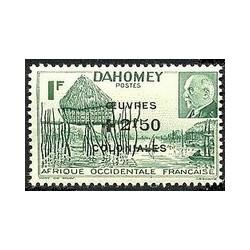 Dahomey N° 154 N *
