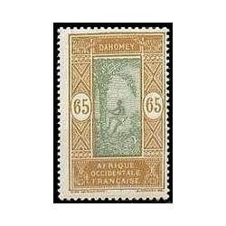Dahomey N° 076 Obli