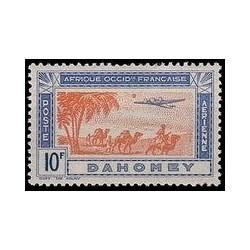 Dahomey N° PA015 N *