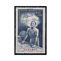 Dahomey N° PA009 Obli