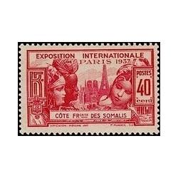Cote des Somalis N° 143 N **