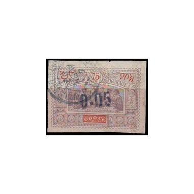 Cote des Somalis N° 034 N *