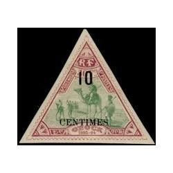 Cote des Somalis N° 036 N *