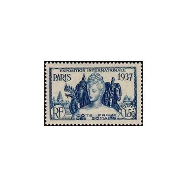 Cote des Somalis N° 146 N *