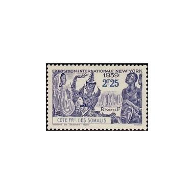 Cote des Somalis N° 171 N *