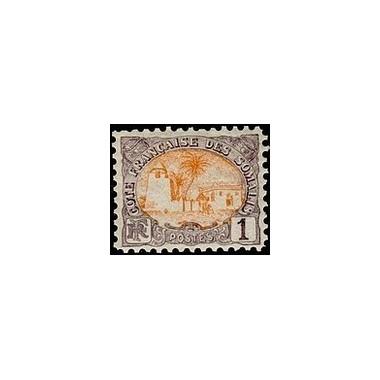 Cote des Somalis N° 037 Obli