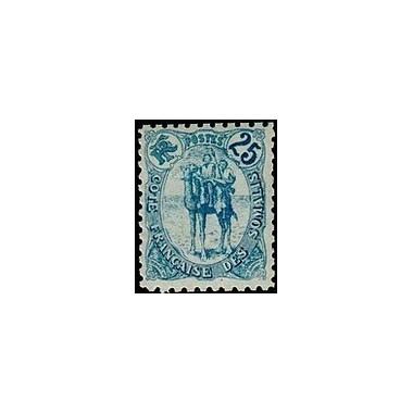 Cote des Somalis N° 044 Obli