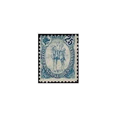 Cote des Somalis N° 045 Obli