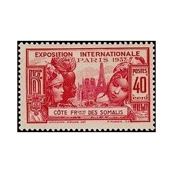 Cote des Somalis N° 143 Obli
