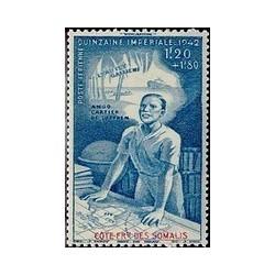 Cote des Somalis N° PA 010 N **